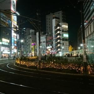 東京来ても忙しい&お粥食べれたわ