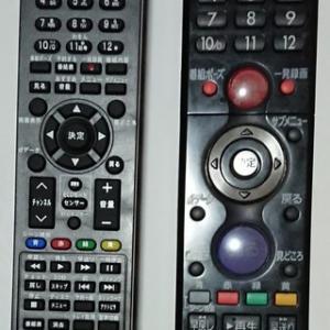 テレビのリモコンが壊れて新しくした