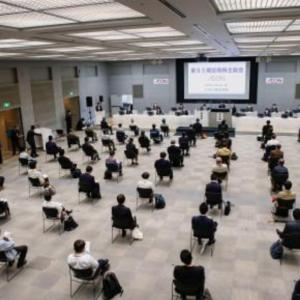 20日に株主総会