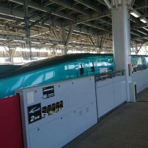 新幹線で行く雪山行脚。