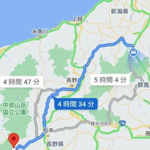 越後湯沢から乗鞍高原へ。