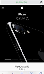 iPhoneが故障した!?Appleサポートに無料で電話問い合せする方法