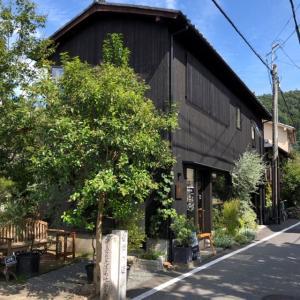 京都のオシャレで癒されるアトリエカフェへ。