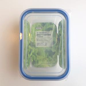 最強!『ニトリ』唯一合格点・匂い移りしない保存容器。