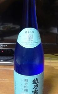 久し振りの日本酒
