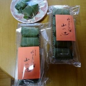 「柿の葉寿司」の体験道場