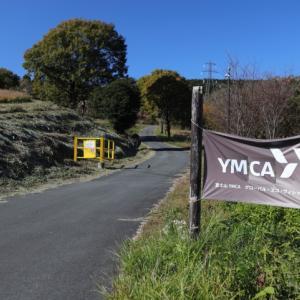 第4回 YMCA ナチュログ写真部ブラック部活