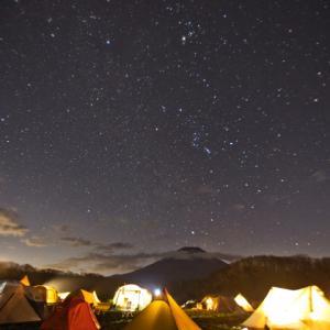 Prologue:STAR MEADOS富士ケ嶺高原