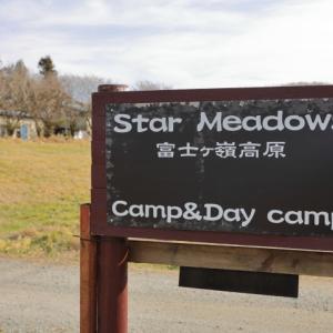 STAR MEADOS富士ケ嶺高原 富士山星景キャンプ
