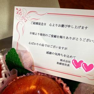結婚記念日忘れてたぁ(((*≧艸≦)ププッ