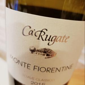 【「テーブルワイン」から「最高品質のワイン」を生産するヴェネト州で人気のあったワイン④】