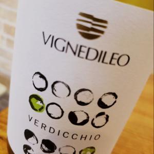 【初級コース 第6回 陽気なイタリア白ワイン!で人気のあったワイン③】