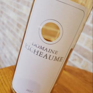 【「高級ワイン」と「デイリーワイン」の見分け方で人気のあったワイン③】