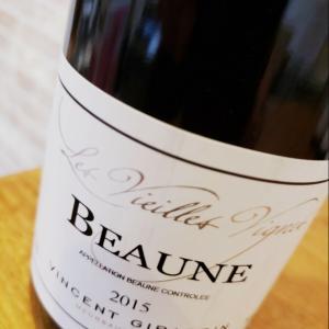 【最上級コース 第6回 ブルゴーニュの複雑性 コート・ド・ボーヌで人気のあったワイン②】