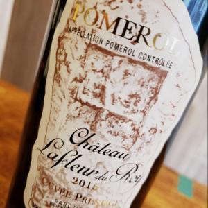 【初級コース 第5回 ステンレスタンクのワインと樽のワイン!で人気のあったワイン①】