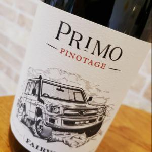 【かまたや ワインスクール 上級コース 第1回 南アフリカワイン!で人気のあったワイン③】