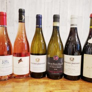 【マスターコース2 第2回 「高級ワイン」と「デイリーワイン」の見分け方 その2】