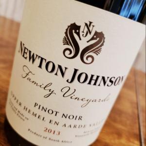 【「高級ワイン」と「デイリーワイン」の見分け方 その2で人気のあったワイン⑤】