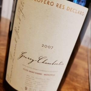 【「高級ワイン」と「デイリーワイン」の見分け方 その2で人気のあったワイン⑥】