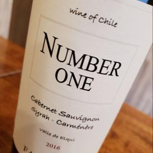 【上級コース 第5回 エリアや産地によって味わいが変わる?チリワイン!で人気のあったワイン⑤】
