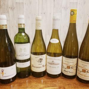 【ワインスクール 初級コース 第3回 退屈とは無縁の白ワイン品種】