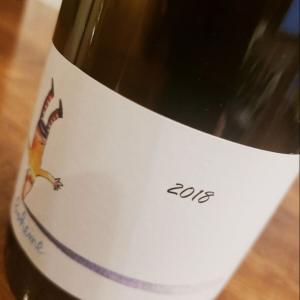 【ワインスクール 初級コース 第3回 退屈とは無縁の白ワイン品種で人気のあったワイン①】