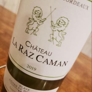【ワインスクール 初級コース 第3回 退屈とは無縁の白ワイン品種で人気のあったワイン②】