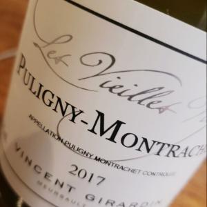 【最上級コース 第2回 ブルゴーニュ白ワインの格付けの違いを知るで人気のあったワイン③】