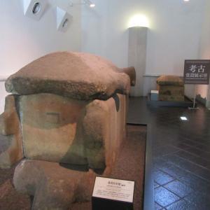 京大博物館とICOMと元素とやら