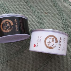 贅沢!近江牛の缶詰!?★「近江懐石 清元」 近江牛すき焼き丼・うなぎ丼缶詰