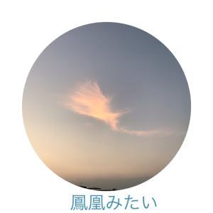 18:37の雲