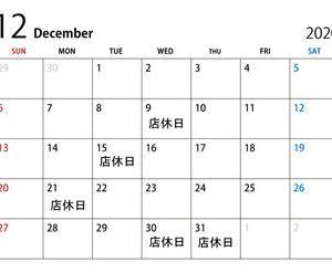 *12月の店休日のお知らせ*
