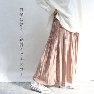 ※ランダムプリーツスカート※