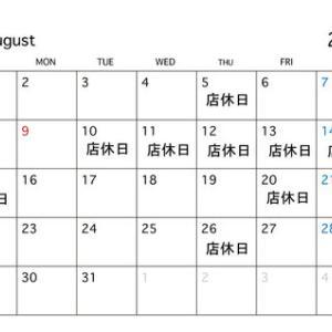 *8月店休日のお知らせ*