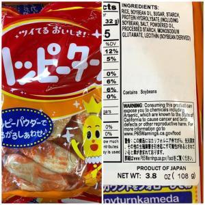 食の安全の脅かす隠蔽体質の日本市場