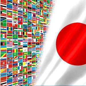 国際競争力30位に成り下がった日本それも・・・