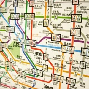 600円で東京メトロに24時間乗り放題の券