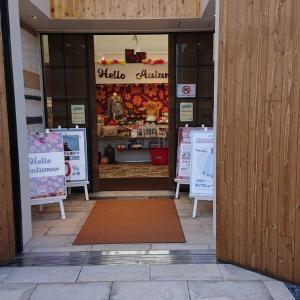 北九州市の雑貨さん&カフェへ行ってきました
