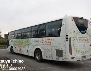 今日の一枚(バス No.6)