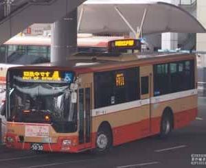 バス (No.11)