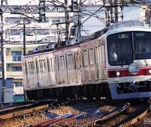 鉄道 (No.11)