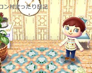 メンズ服と、新ブログ☆