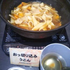 【GOTO】大江戸温泉 伊香保に行ってきましたよ〜w