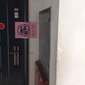 緊急特集:飲食店の箸に注意しろの巻(Happy Family_King Crimson)