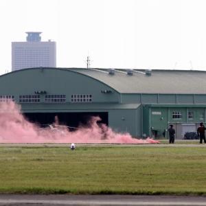 浜松基地航空祭2019 救難展示は尊い1