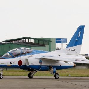 浜松基地航空祭2019 ブルータキシーバック そして外来帰投