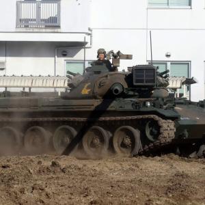 小牧基地オープンベース 飛行場に戦車・・・