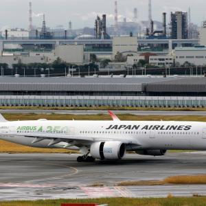 羽田空港 A350を順当に捕獲だぜ