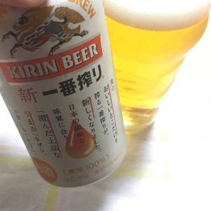 一番搾り 【キリンビール】
