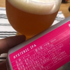 ヒステリックIPA 【ワイマーケットブルーイング】